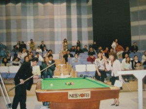 All Japan 9 Ball Championships, Amagasaki, Japan
